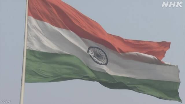 インド ことし4月から6月のGDPマイナス23.9% 過去最大