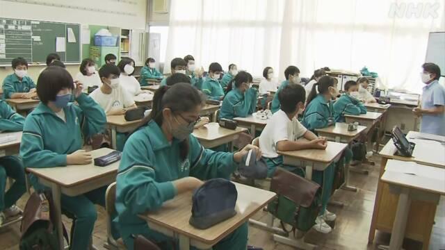 中学校で新型コロナ感染者への差別や偏見防ぐ授業 東京 足立区