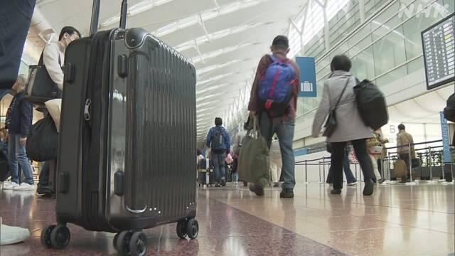 「Go Toトラベル」東京発着の旅行商品 来週から販売見通し