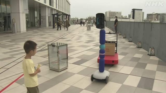 遠隔操作ロボット「アバター」で商業施設を楽しむ実証実験