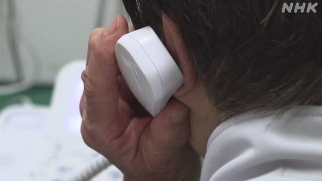 「いのちの電話」がつながらない 相談員減少にコロナ影響も