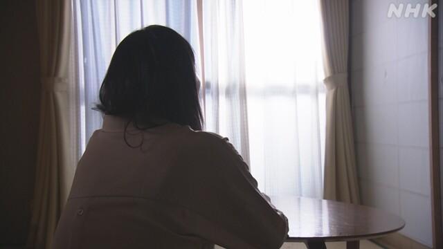 女性の自殺 7月以降増加「新型コロナの影響で悩みなど深刻化」