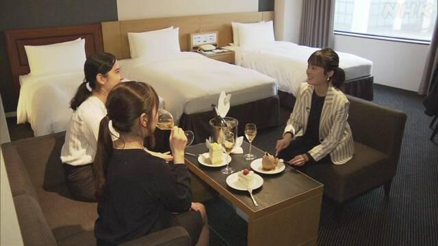 "【Go To】""女子旅プラン""は2時間で完売 都民向け補助始まる"