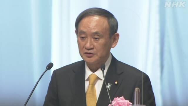 菅首相 中小企業の海外展開などを積極的に支援する考え