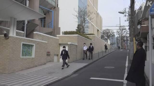 緊急事態宣言受け 時差登校やオンライン授業の対応 東京 品川