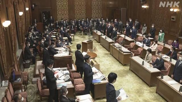 参院予算委 コロナ対策含む第3次補正予算案 賛成多数で可決