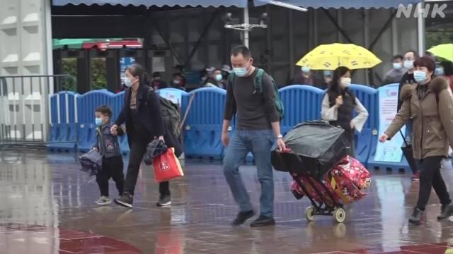 中国 春節の大型連休始まる 新型コロナ対策で異例の連休に