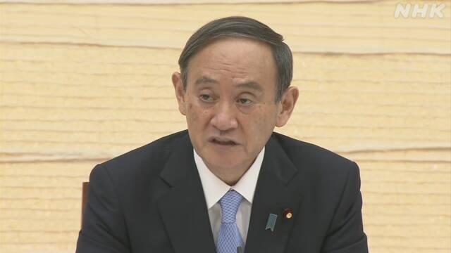 首都圏1都3県の緊急事態宣言 21日まで2週間延長表明 菅首相