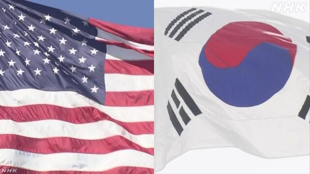 きょうから米韓合同軍事演習 コロナで規模縮小 北朝鮮が反発も