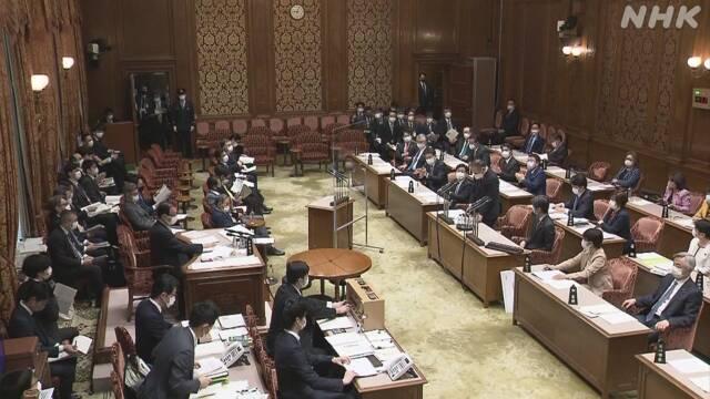 菅首相「宣言解除は総合的に判断」対策徹底を強調 参院予算委