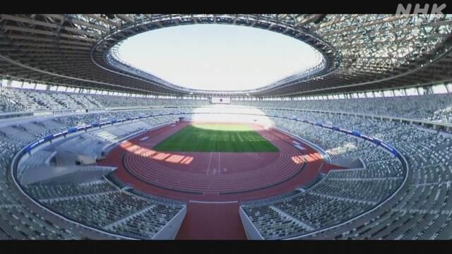 東京五輪・パラ 海外の観客受け入れ可否の結論 きょう5者会談