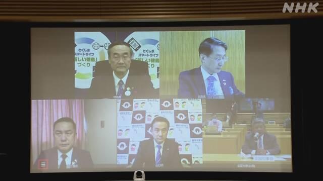 都道府県またぐ移動自粛の呼びかけ徹底を 全国知事会が提言