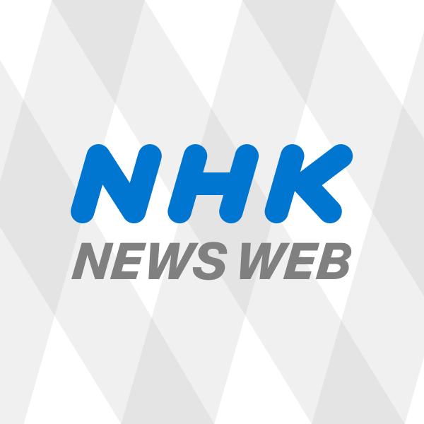 「ずんずん運動」で乳児死亡 元代表に有罪 NHKニュース