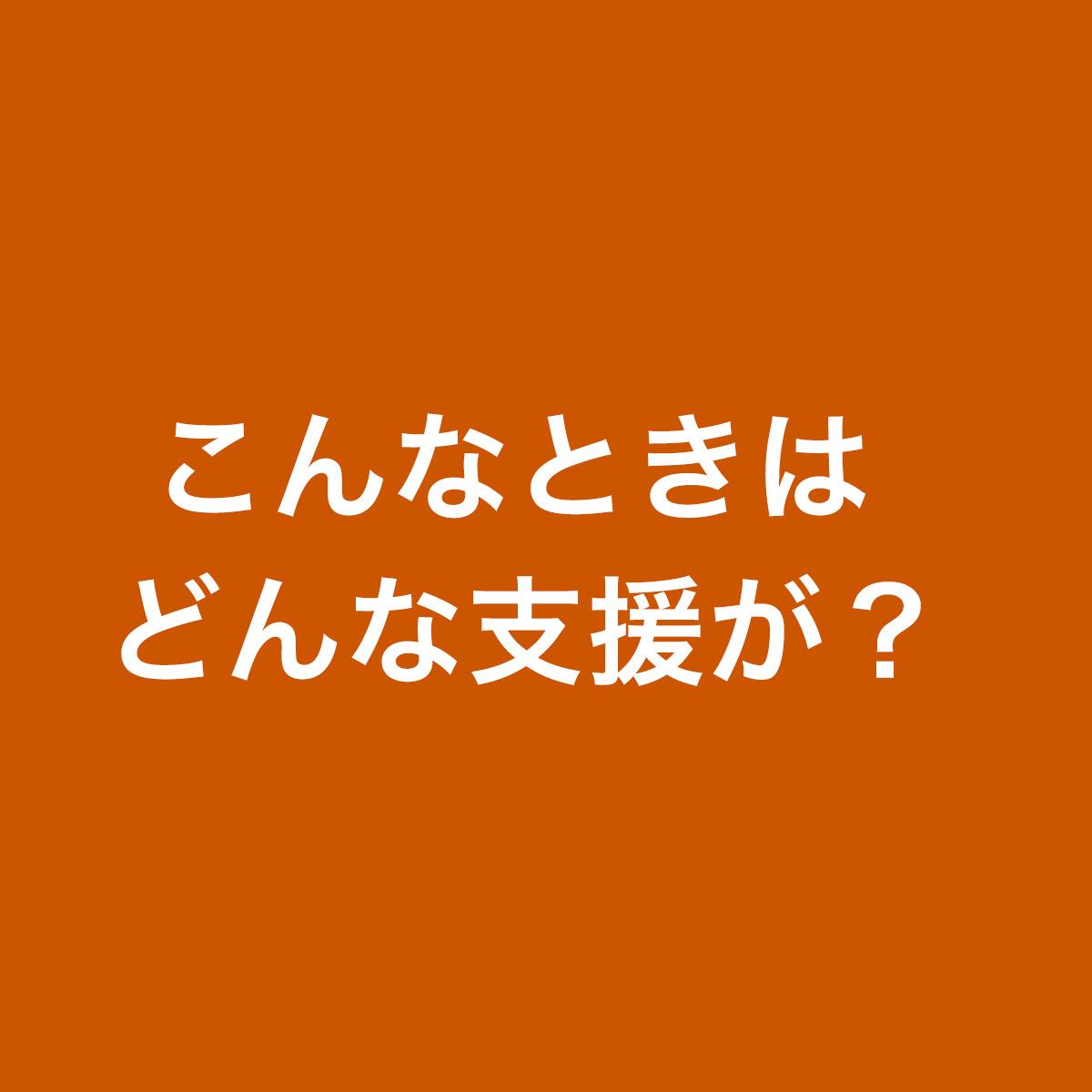 免許 コロナ 大阪 更新