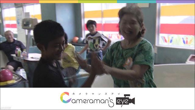 Cameraman's Eye