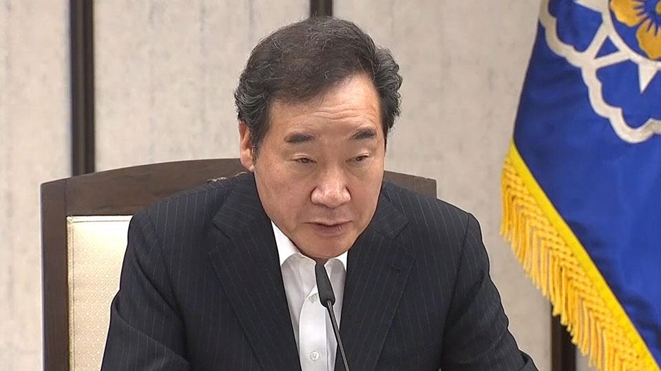 South Korean leader says Japan dishonest over wartime past