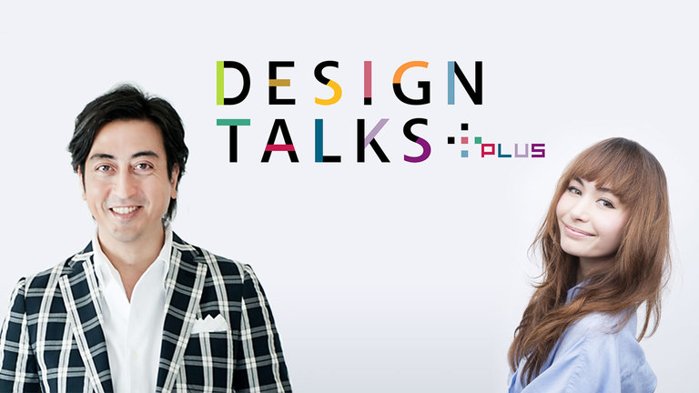 DESIGN TALKS plus