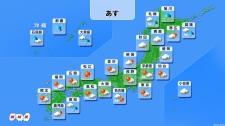 NHK気象情報
