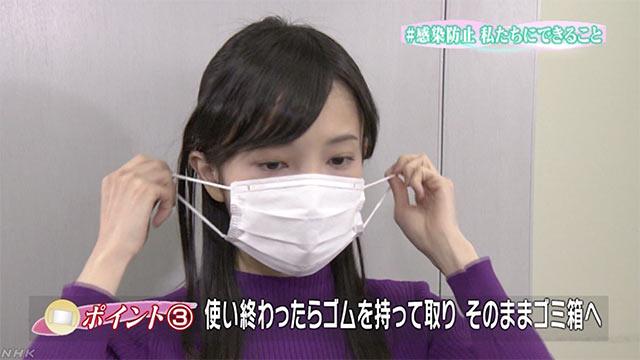 新コロナウイルス予防マスク
