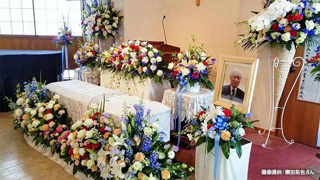 横田滋さん葬儀