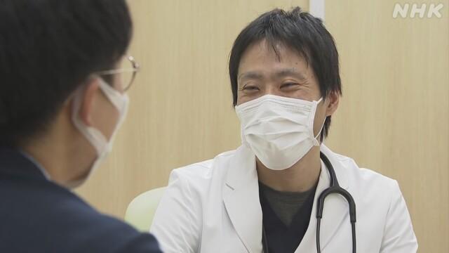 福島県大熊町に小さな病院 原子力発電所の事故のあと初めて