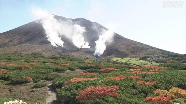 北海道旭岳の紅葉