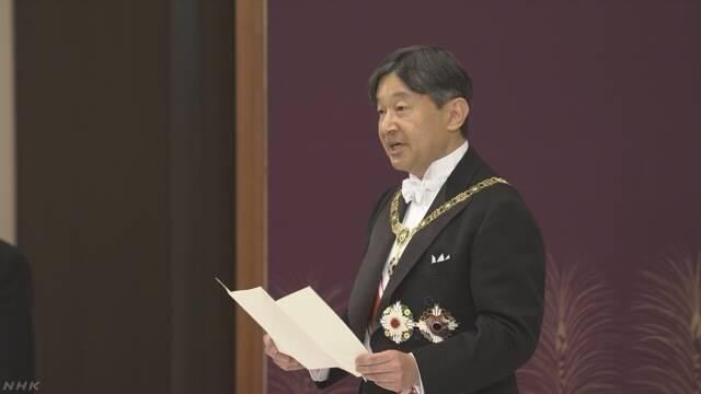 日本の新しい天皇陛下が即位する