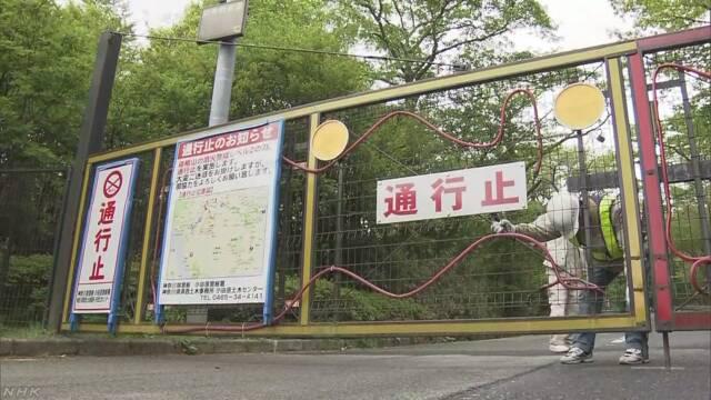 箱根山 火山の活動が原因の地震が増えている