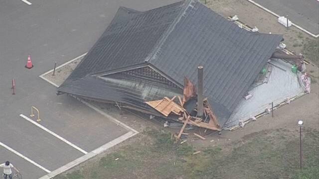 大きく揺れる地震 新潟県で震度6強 山形県で震度6弱