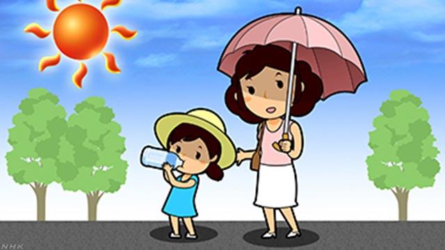 今週はとても暑い日が続きそう 熱中症に気をつけて