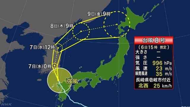 九州や四国 台風で雨がまだたくさん降りそう
