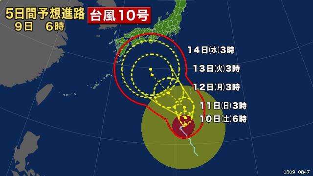 台風10号が来る 太平洋側の海岸では気をつけて