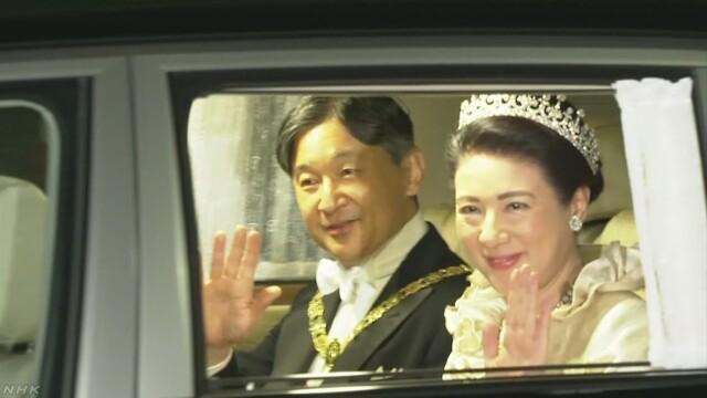 天皇陛下の即位をお祝いするパレード 警備を厳しくする