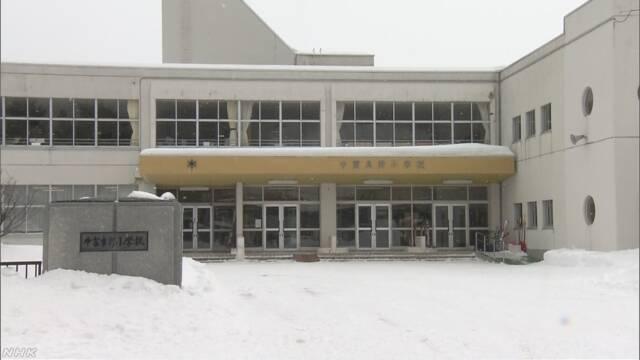 休校 北海道