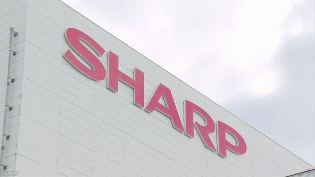 シャープ マスク生産へ 三重の液晶ディスプレー工場で