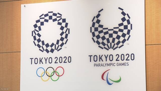 しろ オリンピック 中止