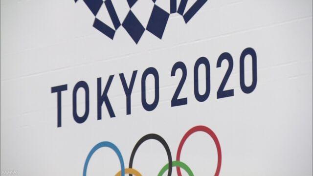 「東京五輪 延期は必然 練習場所もない」仏水泳連盟会長