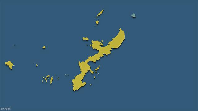 スペイン 沖縄 実名 コロナ