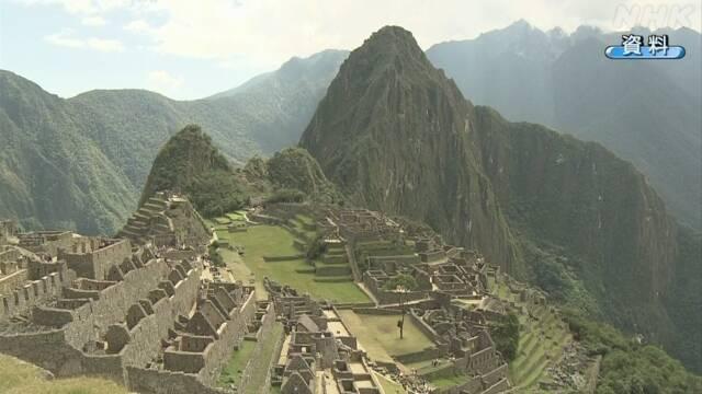 帰国 ペルー