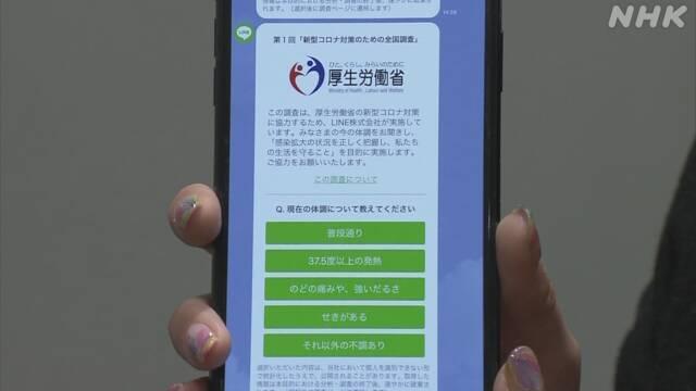 【コロナウイルス】やさしい日本語で書いたニュースがわかりやすい