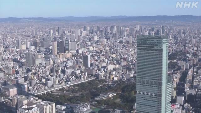 市 いつまで 大阪 休校