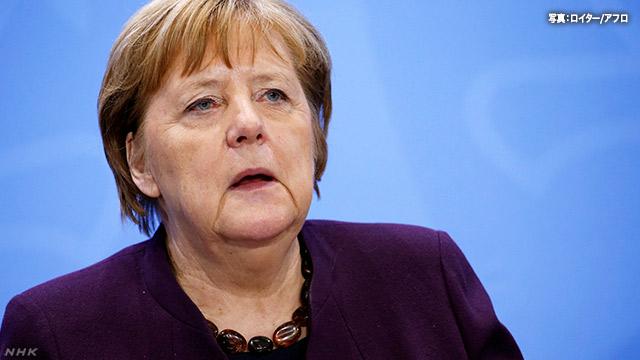 新型コロナ ドイツ首相は復帰 イギリス首相は隔離続行