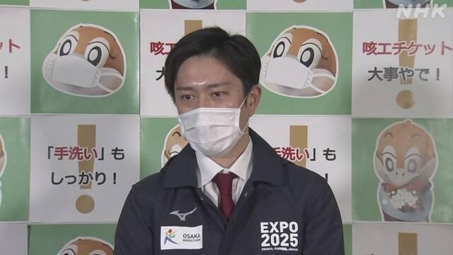 緊急 大阪 事態 宣言 保育園 緊急事態宣言、大阪など7府県に今夜追加発令