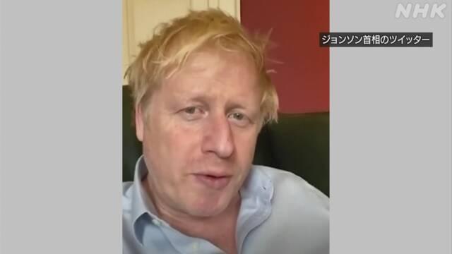 英首相 病状に変化なし 政府の非常事態への対応に懸念広がる | NHKニュース