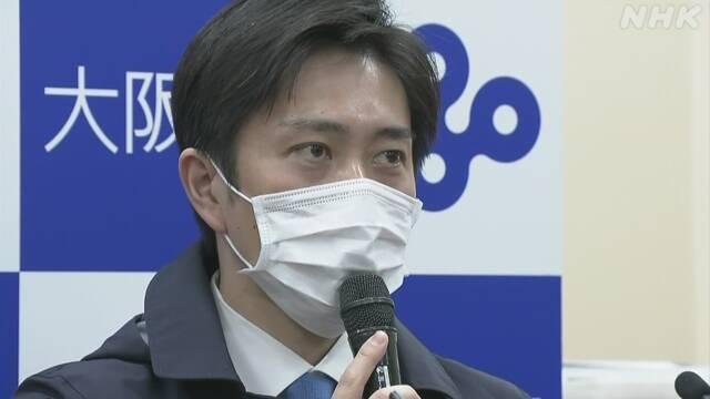 大阪府吉村知事「どうしてもという時以外はとにかく家にいて」