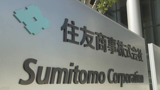 Sumitomo Corporation's net profit decreased by 100 billion yen - Teller Report
