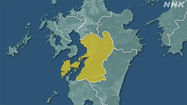 ウイルス 感染 熊本 コロナ