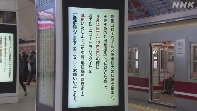 大阪 新型 コロナ ウイルス