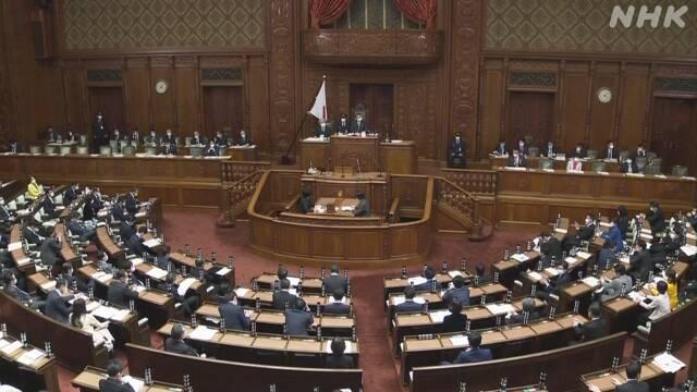 新型コロナ 衆議院でも対策 質疑中は約半数が議場外に | NHKニュース