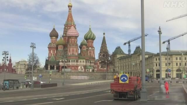 モスクワで厳しい外出制限始まる 通行証の携帯義務づけ | NHKニュース